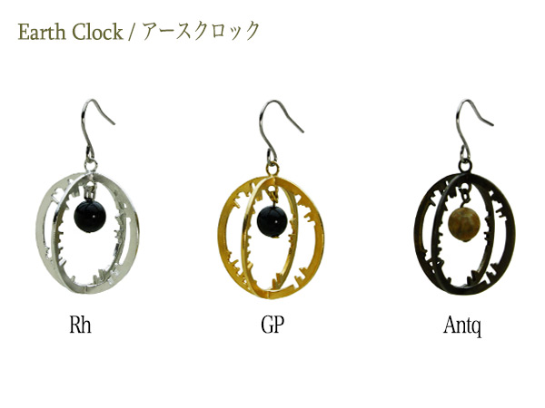 Earth Clock Colour Sample