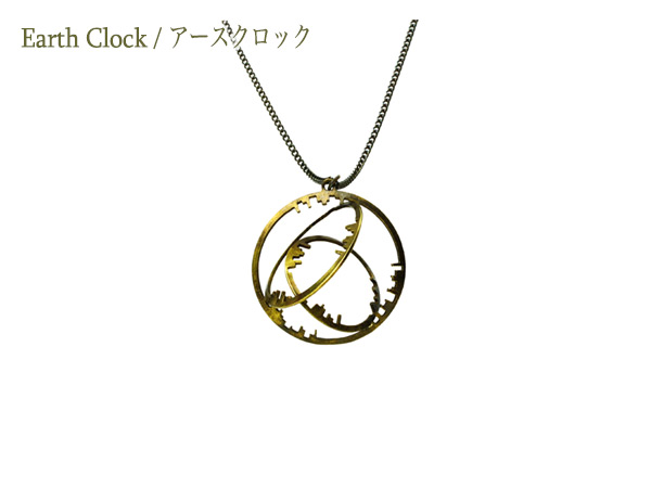 Earth Clock Pendant01S