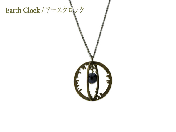 Earth Clock Pendant Cross