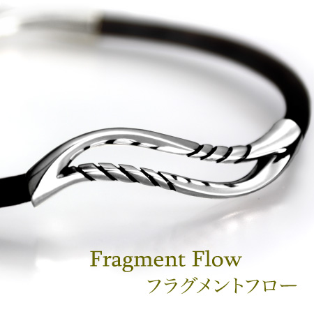 Fragment Flow/フラグメントフロー